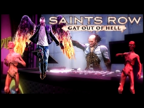 Saints Row: Gat Out Of Hell (dancing corpses)