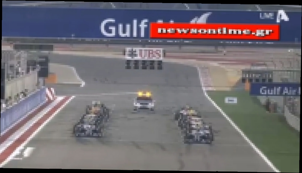 newsontime.gr - Formula 1 Bahrain Grand Prix - Race Start