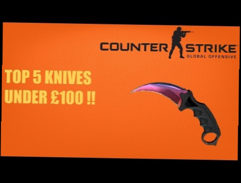 CS:GO - Top 5 Knives Under £100 !!