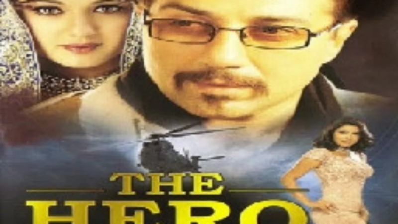 Герой / The Hero A Love Story Of A Spy - Dil Mein Hai Pyaar Part II