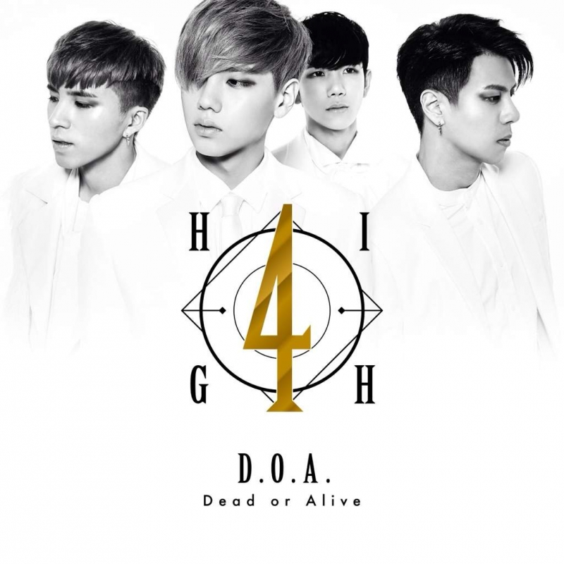 하이포 (HIGH4) - D.O.A. Dead Or Alive ver.2