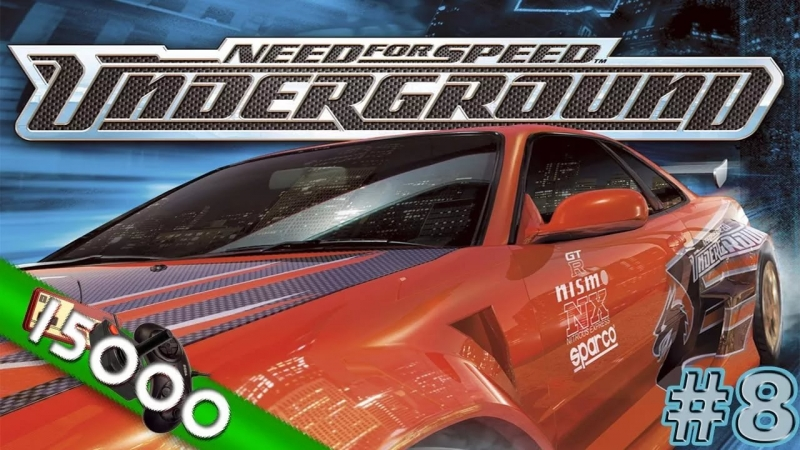 Hotwire - Invisible NFS Underground 1 OST
