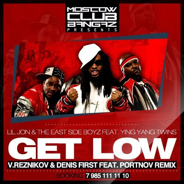 LIL JON NFS MOST WANTED 2005 OST - Get Low Featuring Ying Yang Twins