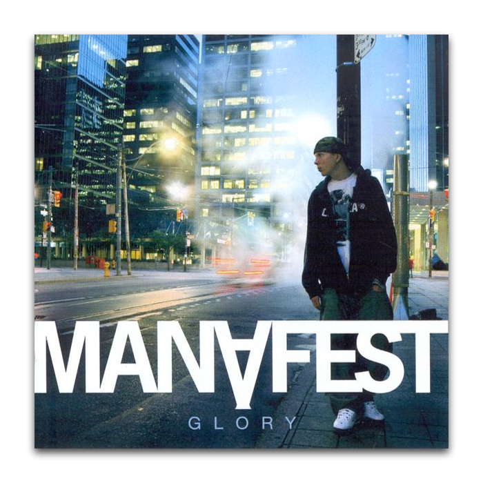Manafest - Flatout Ultimate Wanna Know You