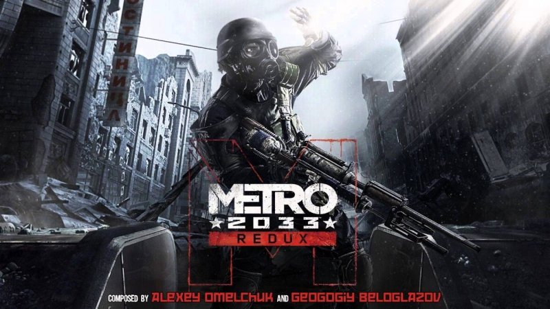 Metro 2033 Redux OST - guitar song w- female vocals