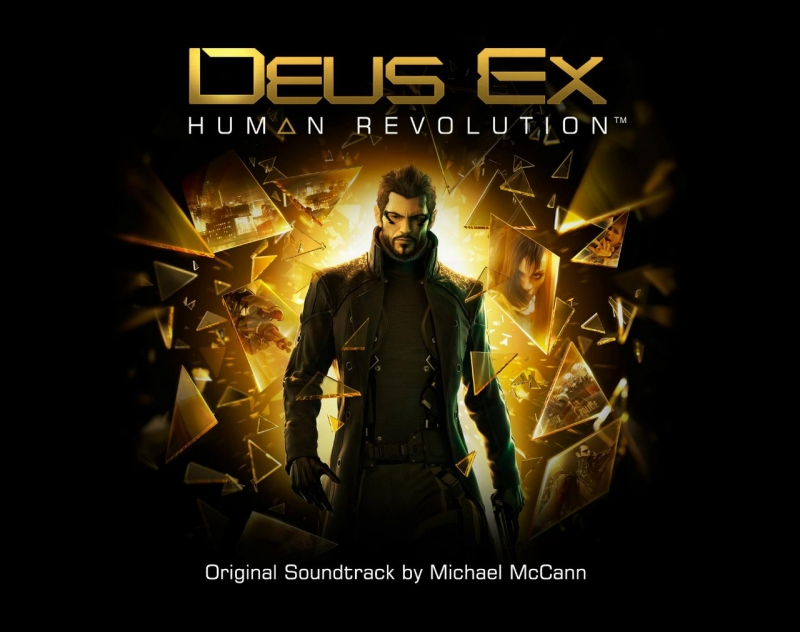 Deus ex: mankind divided музыка из игры | deus ex: mankind divided.