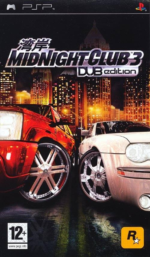 MidNight Club 3 (DUB edition) - MidNight Club 3 DUB edition