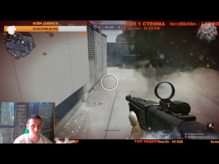 MORIS - Warface vs. Tom Clancy's Rainbow Six Siege feat. KadeT