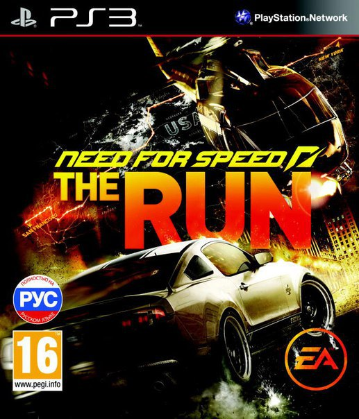 Лучшая музыка на TEGOS.RU - Need For Speed