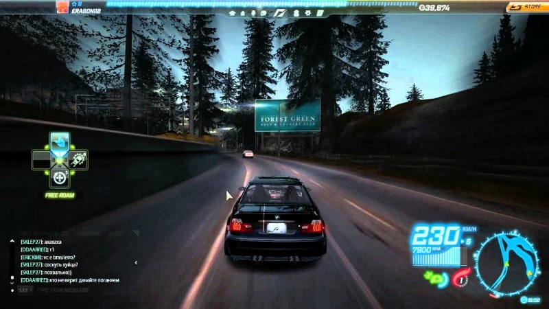 Need For Speed World - Free Roam 1