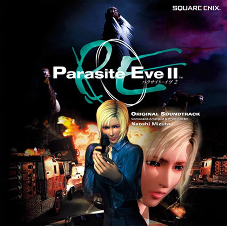 Parasite Eve 2 - OST (CD1) - Naoshi Mizuta - Don't Move