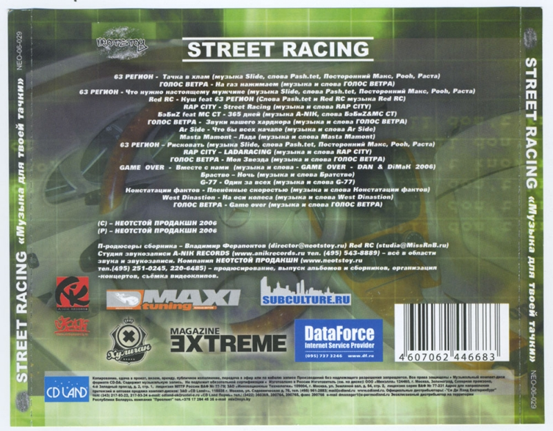 Rap City - Street Racing