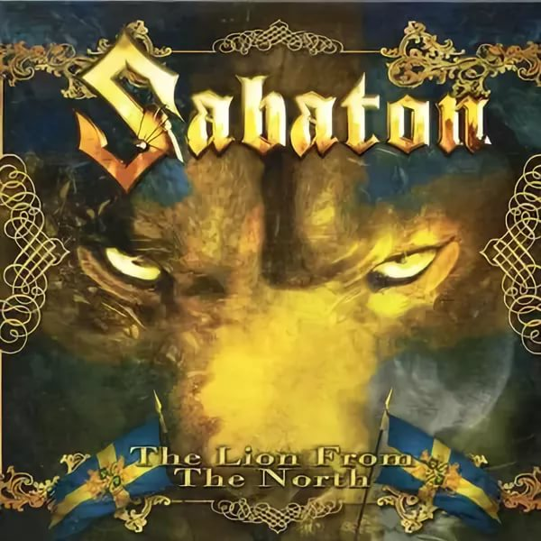 Sabaton (Europa Universalis 4 OST) - The Lion From The North