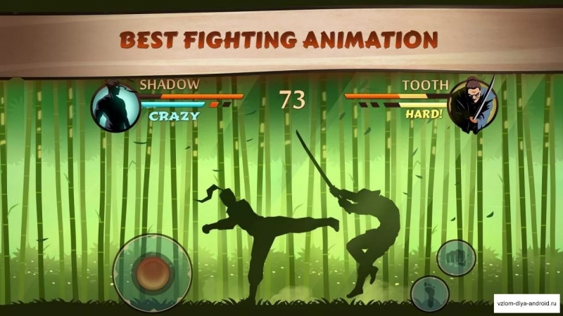 SHADOW FIGHT 2 - SHADOW FIGHT 2