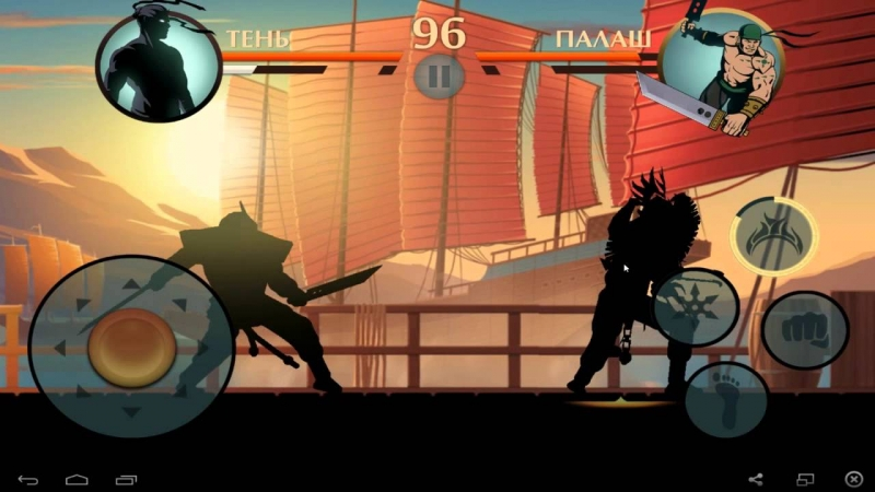 Shadow Fight 2 - Титан Конец пути