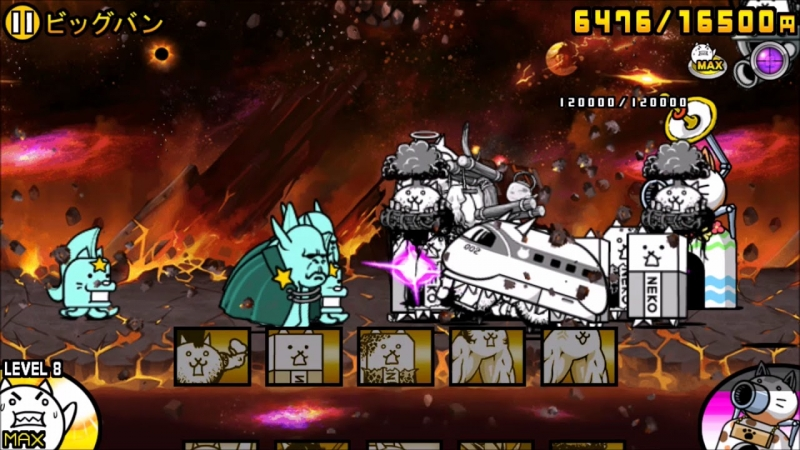 The battle cats - Space Theme 4  Big Bang