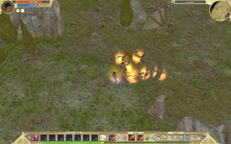 titan quest immortal throne - shopmi
