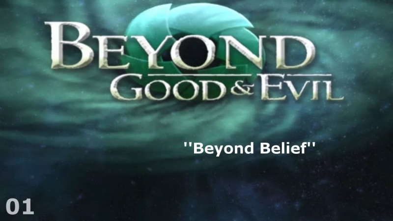 UbiSoft - Beyond Good and Evil OST - 04 - Hyllian Suite
