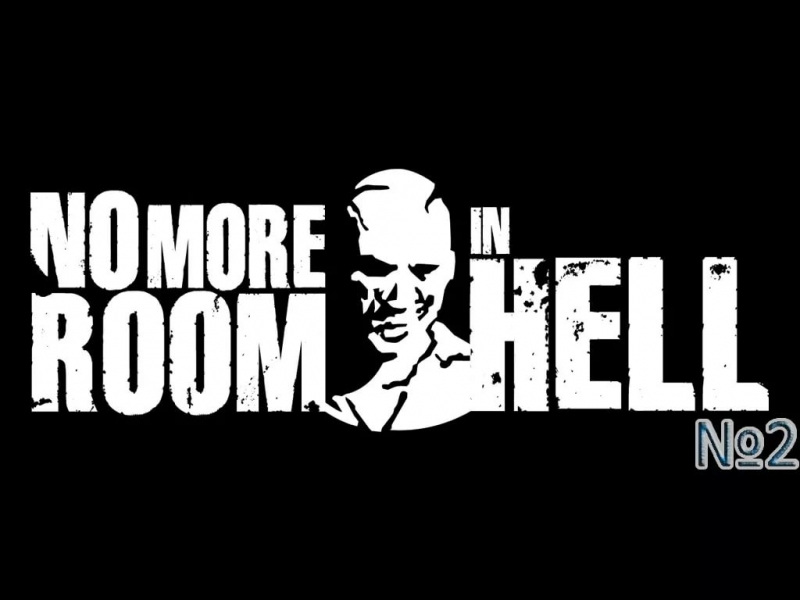 wig split - no more room in hell