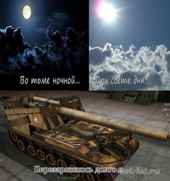 World of Tanks - Свет и Тьма