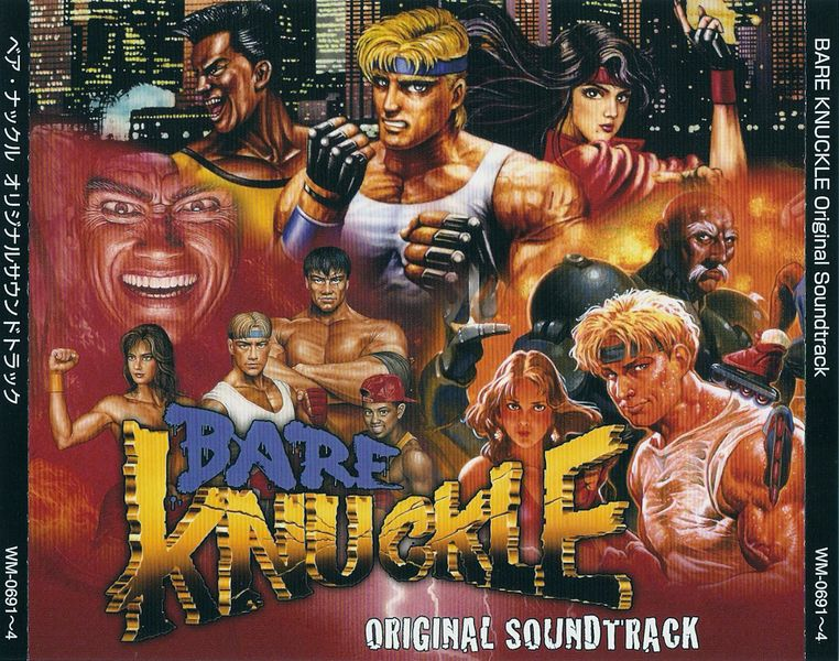 Yuzo Koshiro (Streets of Rage 1 OST) - Attack the Barbarian
